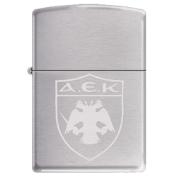 Zippo_lighter_AE272.png